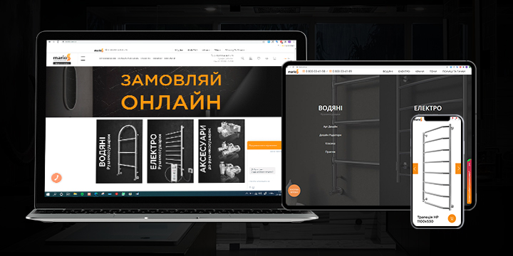 https://mario.ua/wp-content/uploads/2021/03/banner-720x360_web.jpg